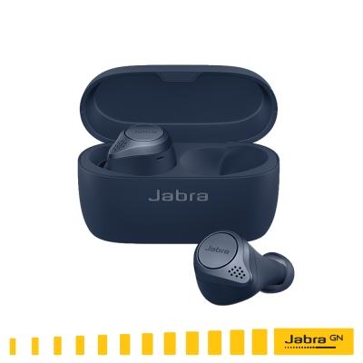【Jabra】Elite Active 75t 入耳式全無線藍牙耳機(海軍藍)