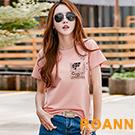 圓領拼接小口袋刺繡短袖T恤 (共三色)-ROANN