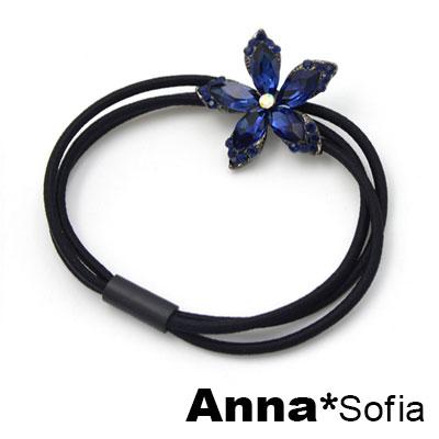 AnnaSofia 五瓣花晶蕾 純手工彈性髮束髮圈髮繩(藍晶系)