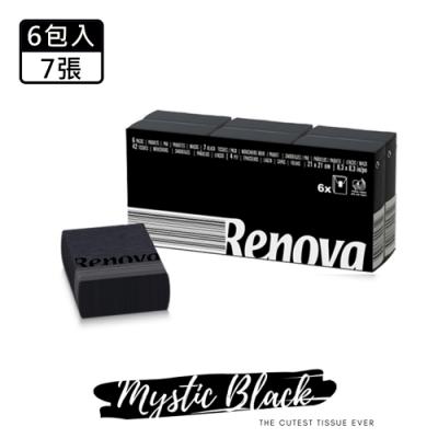 Renova 天然彩色紳士紙手帕-神秘黑 1入x6包x7張