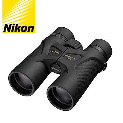 NIKON PROSTAFF 3s 8X42雙筒望遠鏡