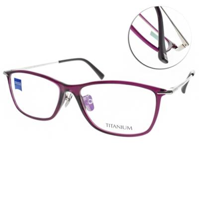 ZEISS蔡司眼鏡 簡約方框款/透紫-銀 #ZS70010 F820
