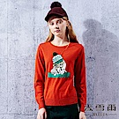 【麥雪爾】保暖緹花大狗毛球圓領羊毛上衣