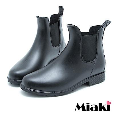 Miaki-雨靴下雨必備低跟休閒短靴雨鞋