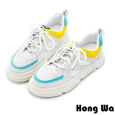 Hong Wa 牛麂皮拼接透氣布復古老爹鞋 - 黃綠