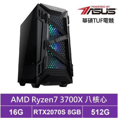華碩B450平台[無垠統帥]R7八核RTX2070S獨顯電玩機