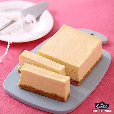 米迦 原味重乳酪(蛋奶素)600g±5%x2