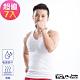YG天鵝內衣 棉質吸濕排汗白色背心(7件組) product thumbnail 1