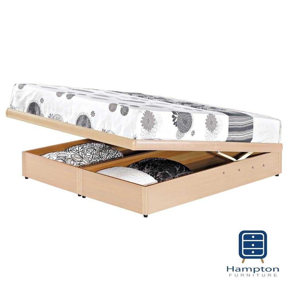 漢妮Hampton妮可系列6尺白橡後掀床(床底)-188*192.4*27.2 cm