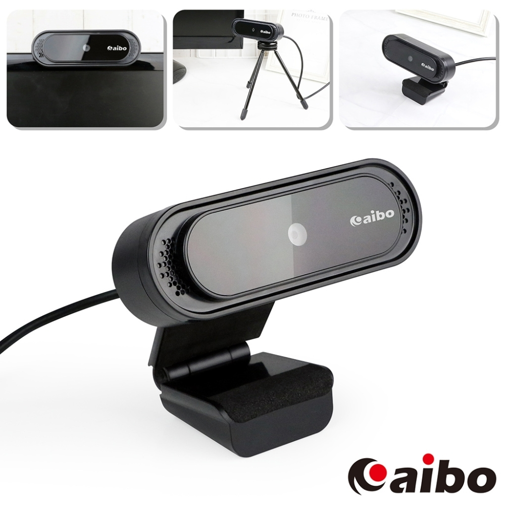aibo DL2 高清隨插即用 USB視訊網路攝影機(內建麥克風)