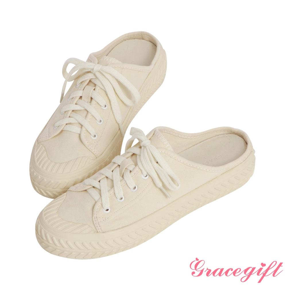 Grace gift-素面帆布後空休閒餅乾鞋 米白