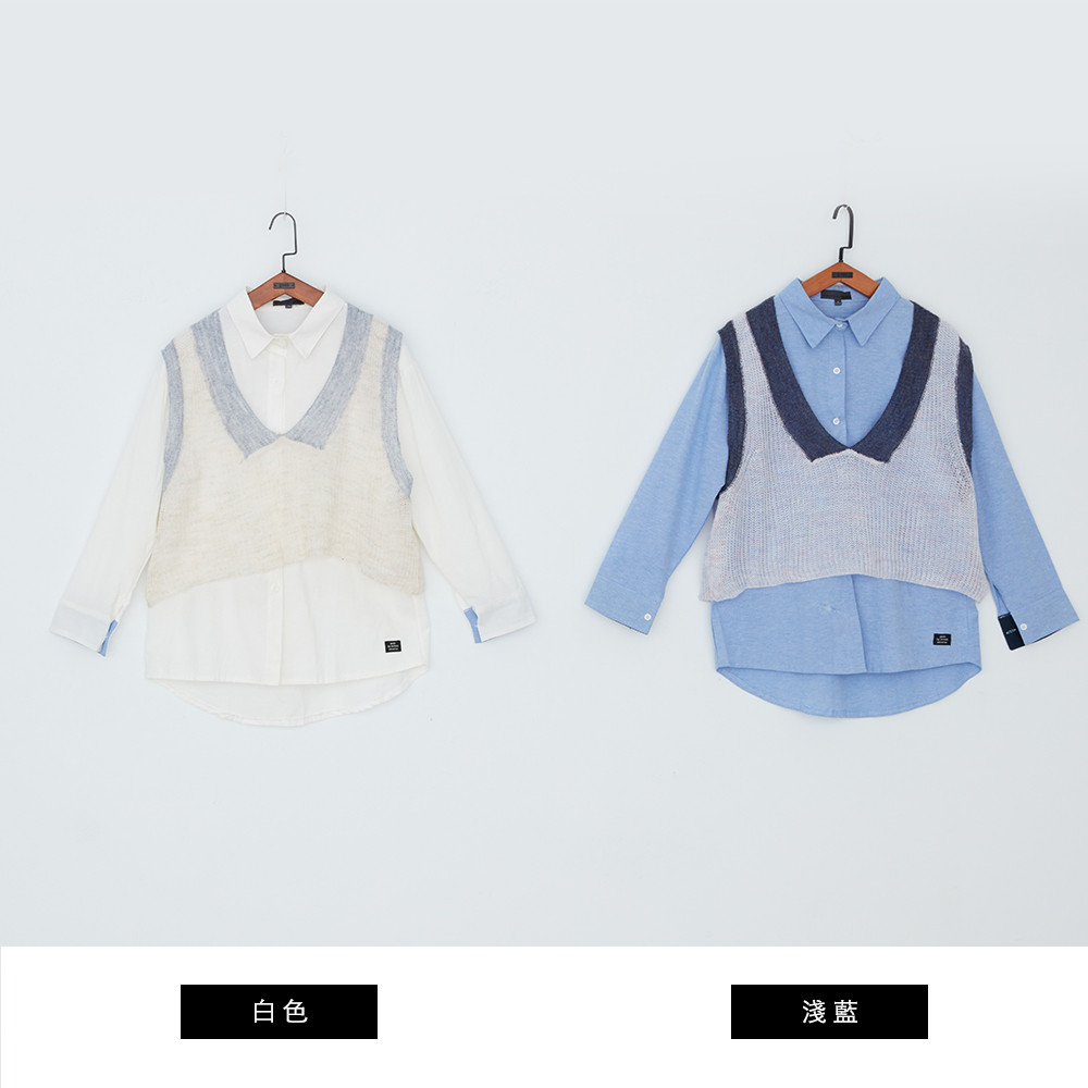 gozo V領薄針織外罩二件式襯衫(淺藍)