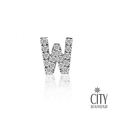 City Diamond 引雅 【W字母】14K白K金鑽石耳環 單邊