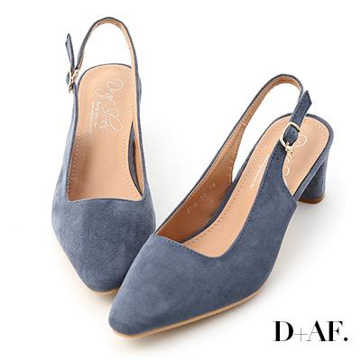 D+AF 自信主張.微尖頭絨料後空中跟鞋*藍