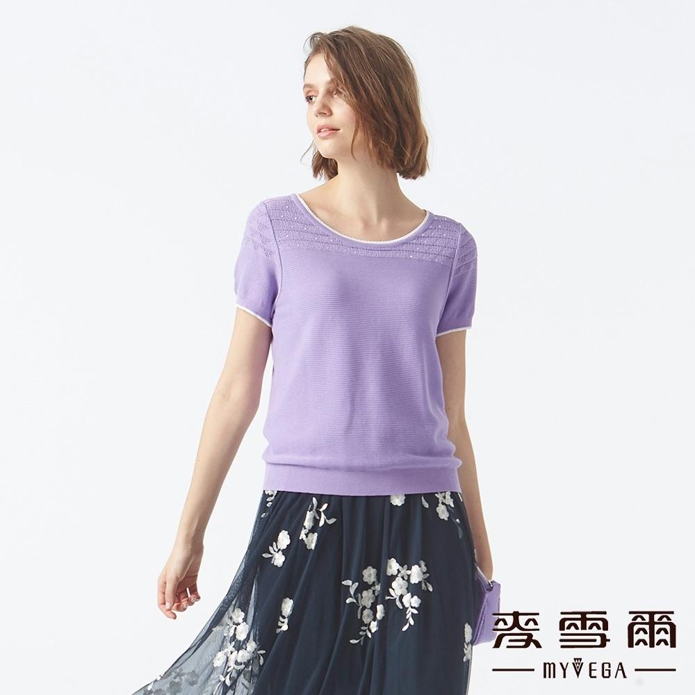 MYVEGA麥雪爾 純棉三角形水鑽坑條針織衫-紫