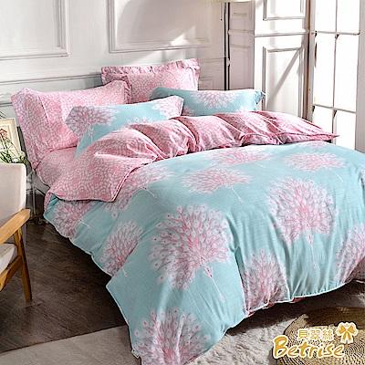 Betrise 豚紅玉  特大-植萃系列 天絲棉麻德國銀離子防蹣抗菌四件式兩用被床包組