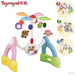 日本《樂雅 Toyroyal》七合一音樂健身組合(音樂鈴 健力架 小夜燈)