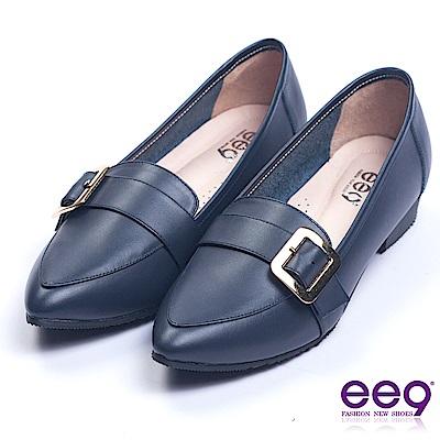ee9 潮流指標尖頭尚金屬飾扣百搭平底鞋 藍色