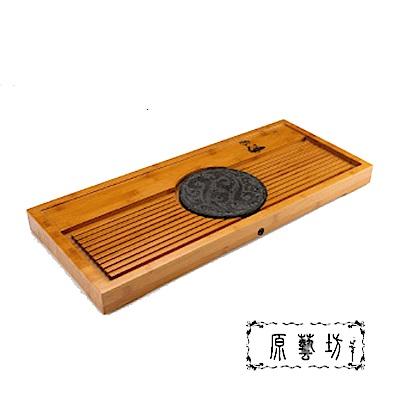原藝坊 烏金石孟宗竹制茶盤清風明月 (石趣)大70 x30cm