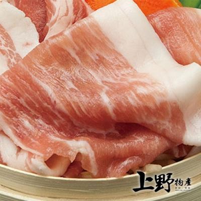 【上野物產】台灣嚴選金品松阪豬 x5包(200g土10%/包)