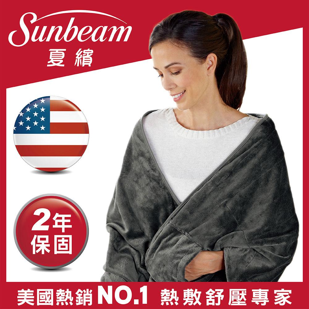 美國Sunbeam柔毛披蓋式電熱毯(氣質灰)