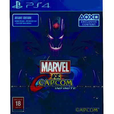 漫威 vs 卡普空 無限 豪華版 Marvel vs. Capcom -PS4中英日文歐版