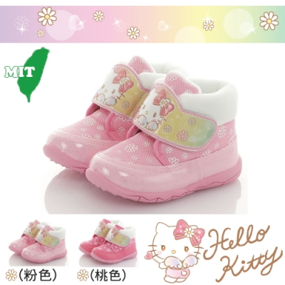 HelloKitty童鞋 保暖絨毛減壓抗菌防臭高筒雪靴童靴-粉.桃
