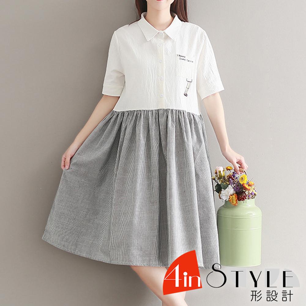 文青系翻領刺繡拼接條紋洋裝 (白色)-4inSTYLE形設計