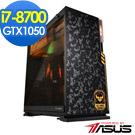 PBA電競平台[軍刀壯士]i7六核GTX1050獨顯SSD電玩機