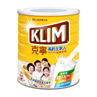 克寧高鈣全家人營養奶粉DHA(2.2kg)