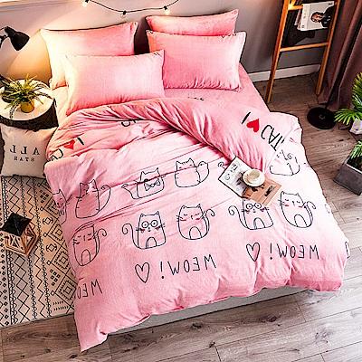 A-ONE法蘭絨 加厚兩用被毯雙人加大床包四件組 貓居(獨家花色)
