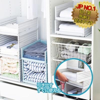 日式可疊加抽取式收納箱(低款)
