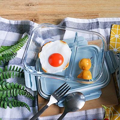 Homely Zakka 多分隔保鮮防漏玻璃餐盒-兩分隔
