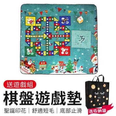 【御皇居】大型桌遊地墊 - 親子互動地毯「送」遊戲道具組