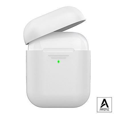 AHAStyle AirPods 1&2代矽膠保護套-白色 1.4mm超薄款