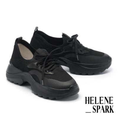 休閒鞋 HELENE SPARK 簡約率性飛織綁帶老爹厚底休閒鞋-黑