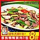 謝記 櫻桃鴨鴨賞肉3包組 200g product thumbnail 1