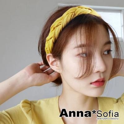 【2件7折】AnnaSofia 立體條紋麻花辮 彈性寬髮帶(姜黃系)