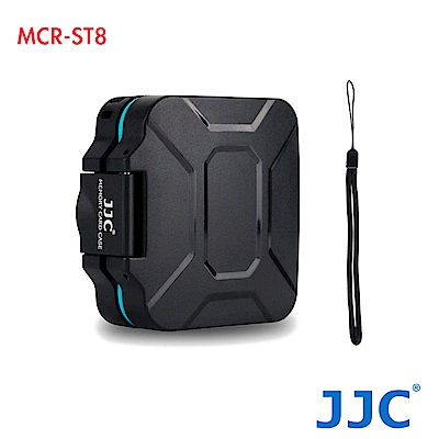JJC 記憶卡收納盒(防水/抗壓) MCR-ST8