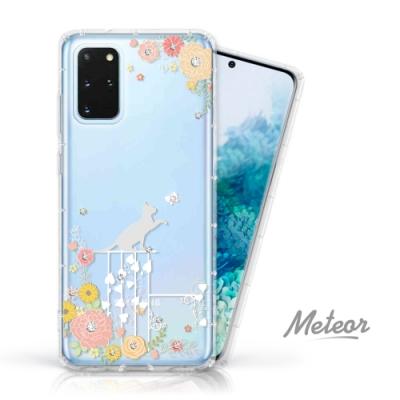 Meteor Samsung Galaxy S20+ 奧地利水鑽殼 - 貓咪戀曲