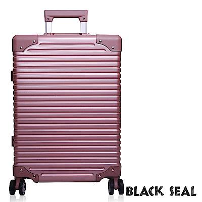 福利品 BLACK SEAL 25吋霧面橫條紋系列-防刮耐撞鋁框行李箱-珊瑚粉