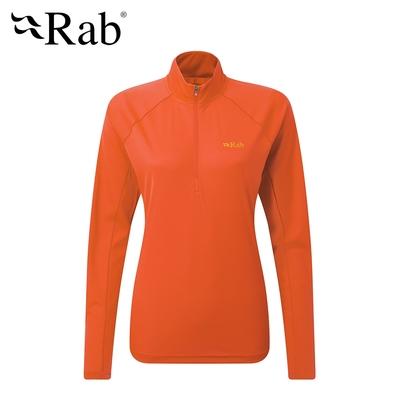【英國 RAB】Pluse LS ZIP 透氣長袖排汗衣 女款 葡萄柚 #QBU78