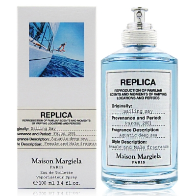 Maison Margiela Sailing Day 啟航淡香水100ml