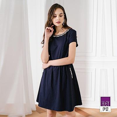 ILEY伊蕾 光澤感公主線條洋裝(藍)