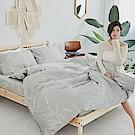 BUHO 100%TENCEL純天絲單人床包+雙人舖棉兩用被床包組(細光空濛)