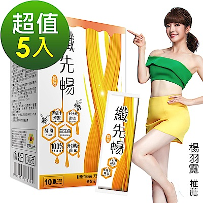 纖先暢 金版新升級暢快 5盒組(10包/盒x5盒) @ Y!購物