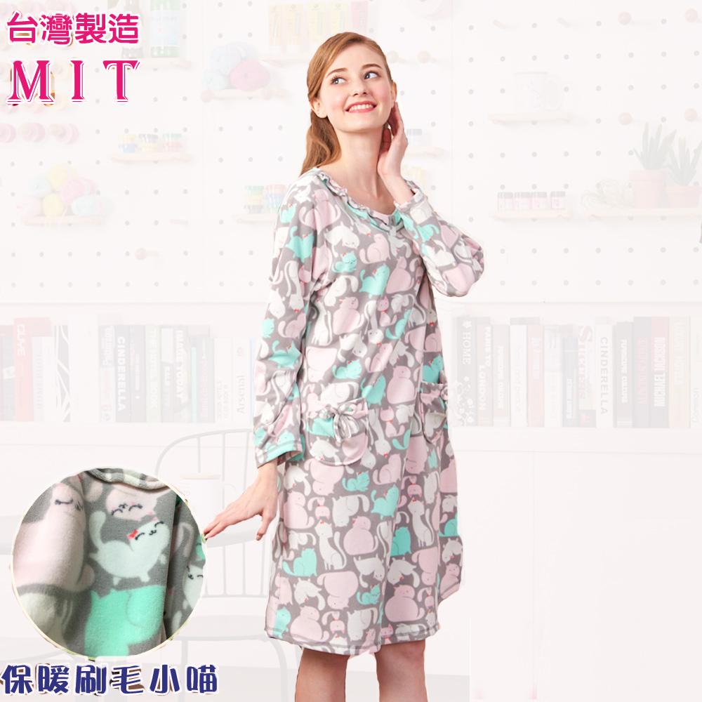 睡衣 慵懶小貓 超細刷毛長袖連身睡衣居家服-台灣製造(R75219-6)蕾妮塔塔