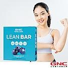 GNC健安喜Total Lean 代餐棒 藍莓優格(5條/盒)