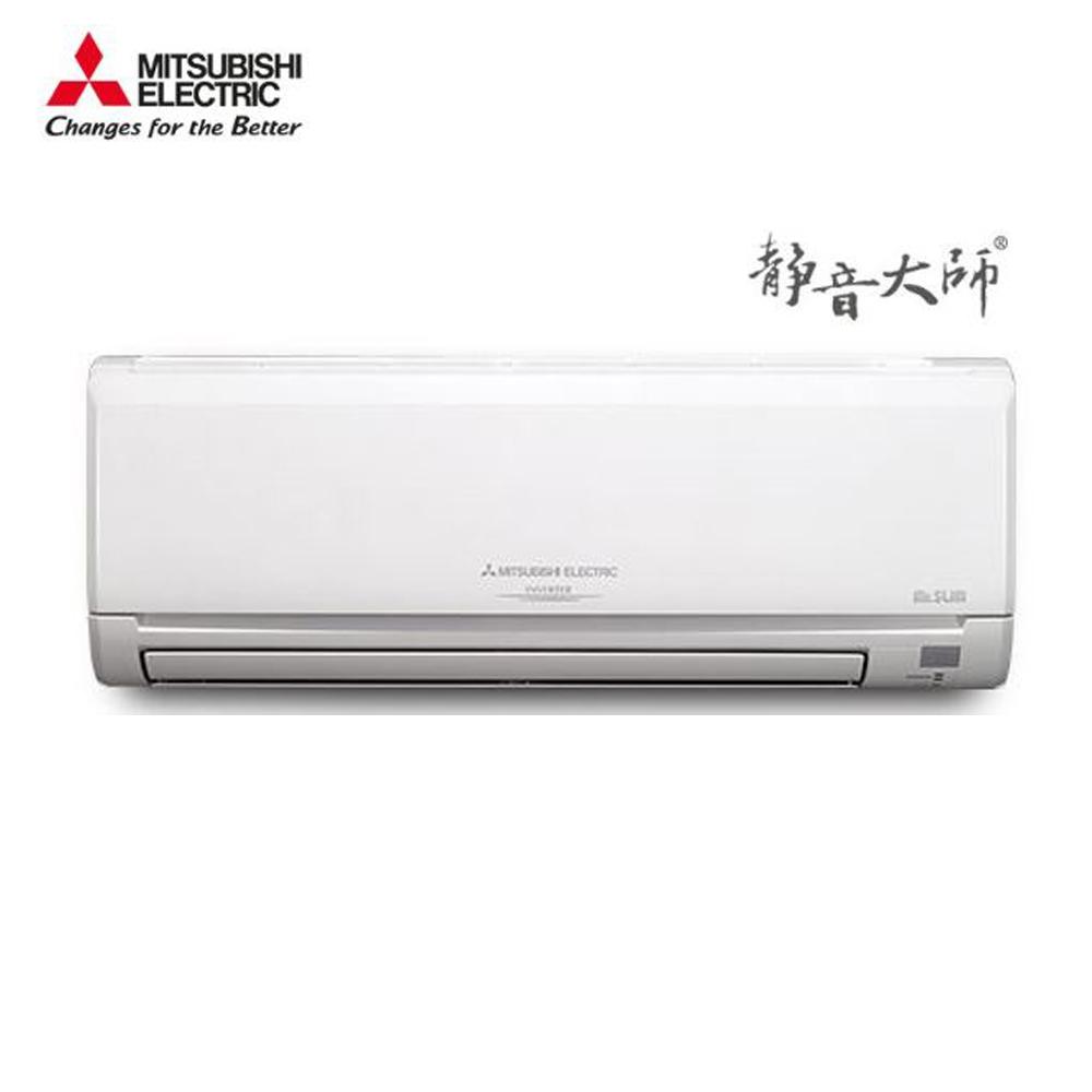 三菱電機 靜音大師 3-5坪變頻冷暖一對一空調MUZ-GE25NA/MSZ-GE25NA