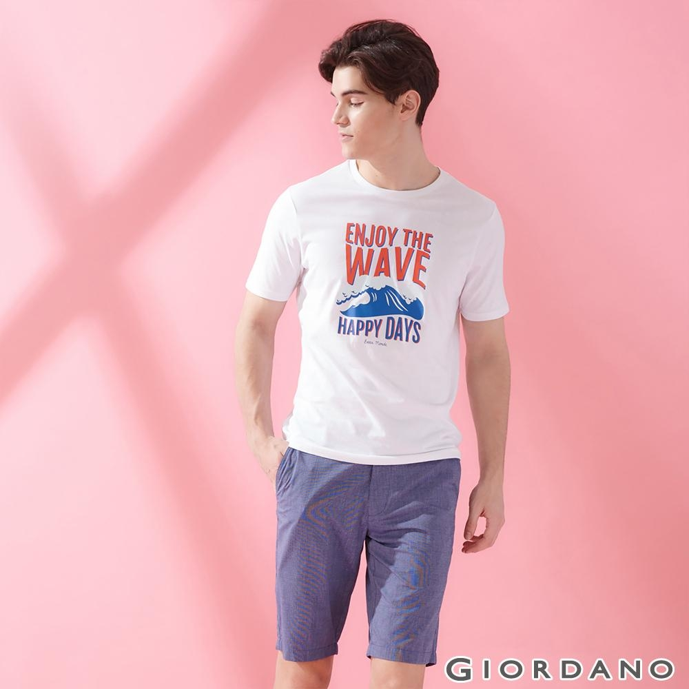 GIORDANO 男裝素色COOLMAX卡其短褲-17 藍/白